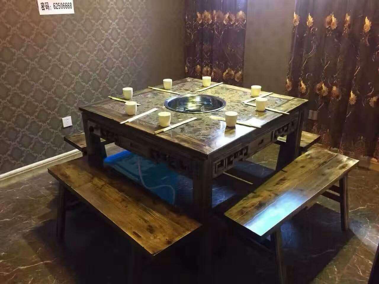 方形钢木实木火锅桌